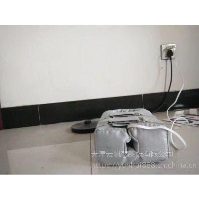 云帆慧300度高温电加热保温套柔性可拆卸