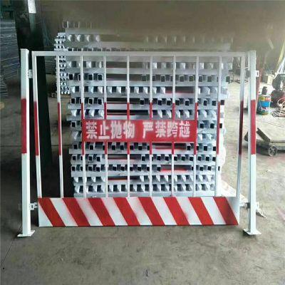 山东基坑临边护栏 建筑施工安全围栏 工地临时防护隔离网