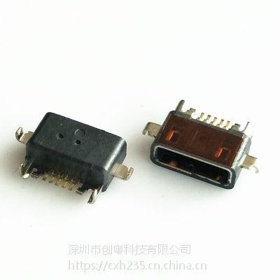 防水Micro 5P母座type-AB型 沉板1.8 防水IP67 方型贴板式SMT-创粤