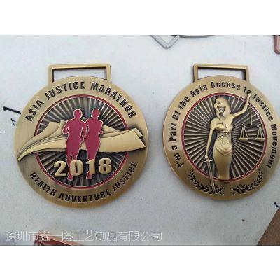 哈尔滨冬季滑雪比赛奖牌定做 哈尔滨金属奖牌制作专业厂家