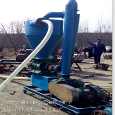 装罐用气力输送机厂 水泥粉气力型输送机负压式