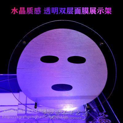 新品亚克力水晶面膜展示架透明双层面膜展示台面膜眼膜展台