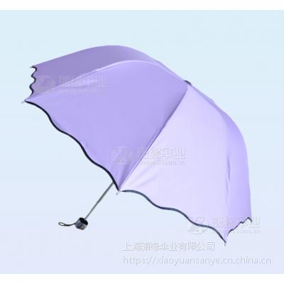 遮阳折叠三折伞、户外防紫外线黑胶太阳伞、折叠晴雨伞定制可印logo