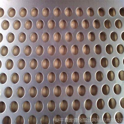 铝合金冲孔网 冲孔网规格 穿孔板图集