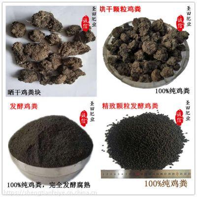 山西晋中干鸡粪厂家 运城发酵鸡粪有机肥 忻州定襄县羊粪生产基地