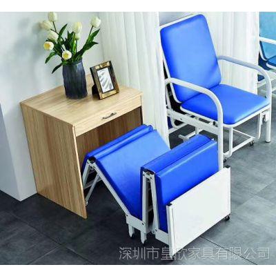 医院陪护折叠单人床可定制