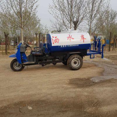 农用三轮洒水车 工程专用洒水车