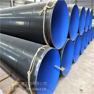 燃气用3pe防腐钢管 ipn8710防腐螺旋钢管 生产3pe防腐钢管/天元防腐/攀枝花