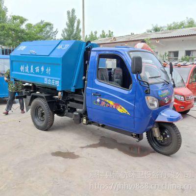 农用三轮钩臂式垃圾车多少钱一辆3立方钩臂垃圾箱价格
