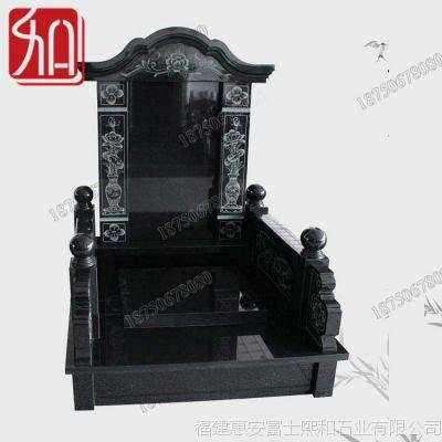 惠安纯手工石雕 厂家供应 山西黑 精工制作墓碑 素雅大方