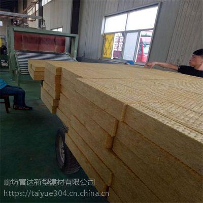 铝箔贴面岩棉板每平米价格 憎水矿棉岩棉板