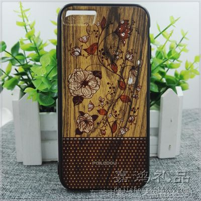 2016全新款式木纹浮雕手机壳 彩绘手机套定制 广告促销
