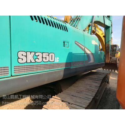 12年神钢350超8二手挖掘机大型挖机江苏昆山二手挖机市场