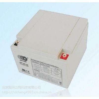 OUTDO奥特多蓄电池OT24-12(12V24AH)通讯设备