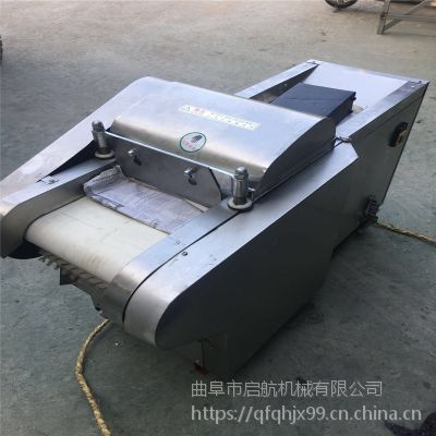 大型食品厂切菜机 启航杏鲍菇切片机 l瓠瓜切片机型号