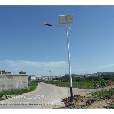 湖南湘西吉首太阳能LED路灯价格表/农村太阳能LED路灯光源