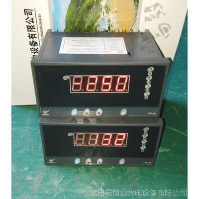 轴瓦温度控制仪WP-C804-02-09-3HL-T温度显控器