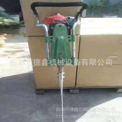 工厂直销直销双人操作链锯式挖树机 带土球移树机 割土能力强