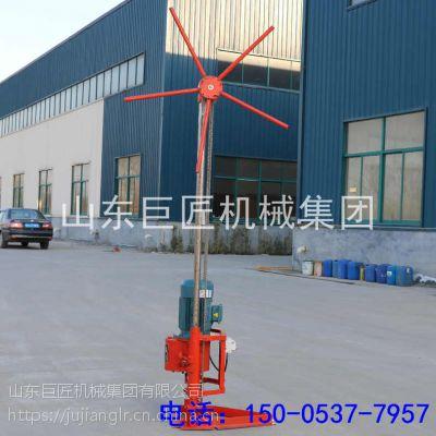 华夏巨匠QZ-2D型三相电取样岩心钻机勘探取样坑道使用厂家热销