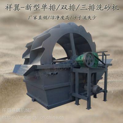 轮式洗砂机多种型号 斗轮式洗砂机用于清洗砂石中的石粉泥土