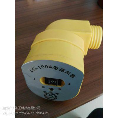 山西新华化工科技牌 长管呼吸器 送风机 厂家直销