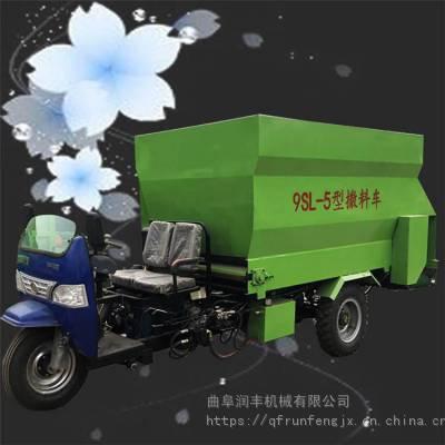 散装饲料撒料车 现货供应电动1.5立方撒料车 牛羊喂料设备