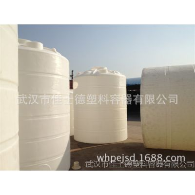 荆州10吨有机溶液pe塑料储罐 10Tpe储罐厂家