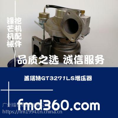 勾机配件盖瑞特GT3271LS增压器787846-5001S,7878465001S