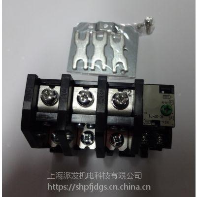 正品原装户上热继电器:TJ-50-3F(64A) 品牌:TOGAMI,户上