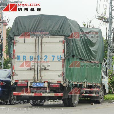 货运火车盖布-货运盖货防水布-高栏车篷布