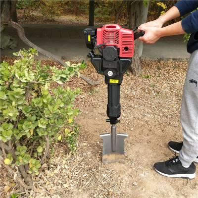 挖土球移树机 小型断根移苗机 汽油两冲程挖树机