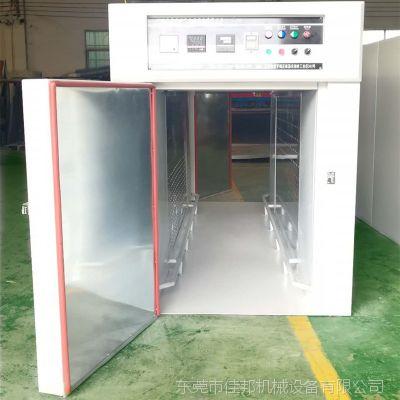 东莞佳邦厂家供应前后门型工业烤箱 支持非标定制