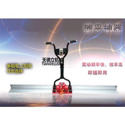 天德立供应电动振平尺 混凝土振平尺 1-5米振捣尺震动尺厂家