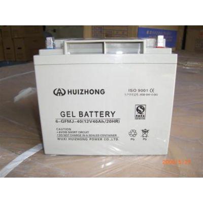 汇众蓄电池12V40AH 汇众6-GFM-40 UPS/EPS/蓄电池 总经销商