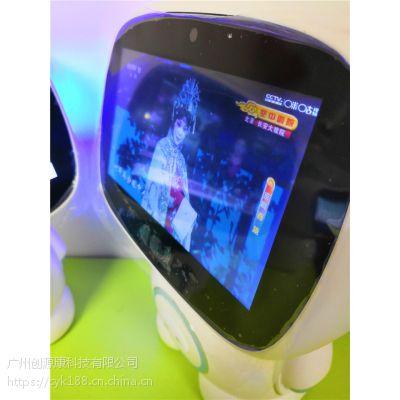 厂家直销新款儿童智能机器人 WiFi语音学习机 教育玩具早教机礼品