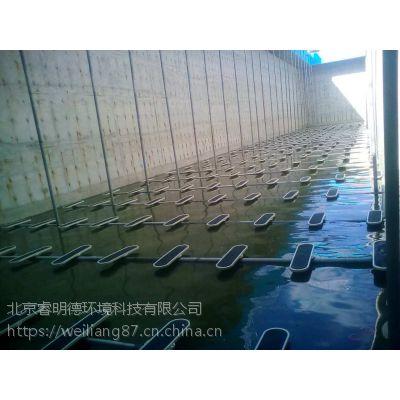 西安市污水处理德国进口板式微孔曝气器特点,板式微孔曝气器