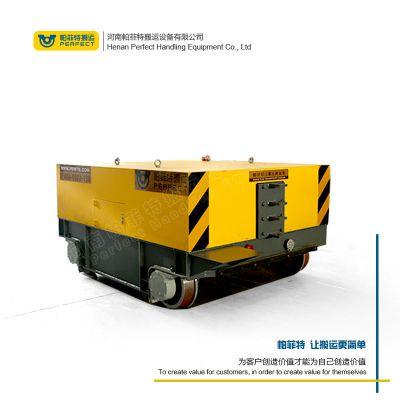 山西忻州自行轨道小车 电动牵引车 电子元器件搬运车 帕菲特厂家直销