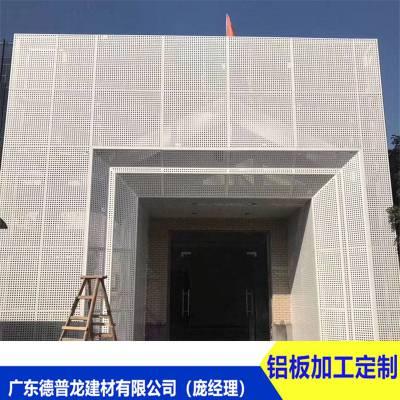 大售楼部项目双曲门头铝单板_哑光白'密拼与留缝'生产厂家(图)