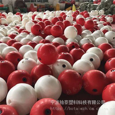 ABS塑料浮球 海洋警示锚浮球厂家