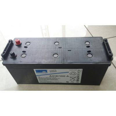 德国阳光蓄电池A412/100A原装价格