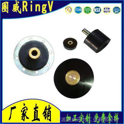 订制水泵膜片,金属粘橡胶件、高品质粘连性好膜片 NBR密封片