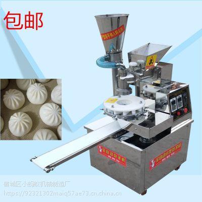五寨县厂家直销豆沙糖包子机馒头机省时省力包教包会包邮