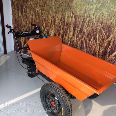 奔力BL-QYTC 果园采摘搬运敞口车 工地施工自走式小推车