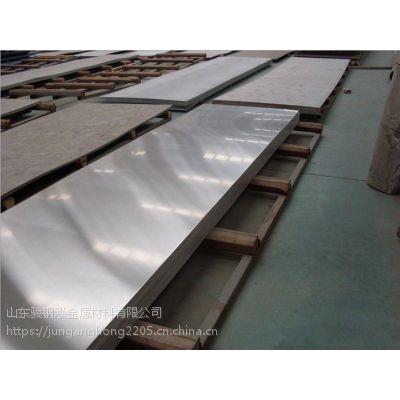 太钢宽幅不锈钢冷板价格山东正品304宽幅不锈钢板现货库存