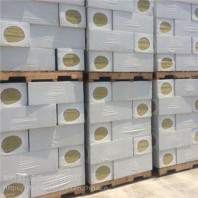保温防火岩棉复合板 外墙硬质岩棉板价格
