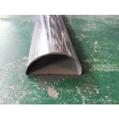 厚壁镀锌D形(型)管厂家(碳钢D形管)