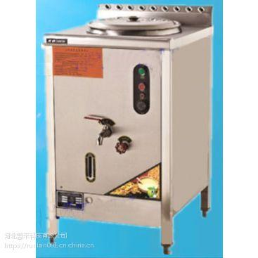 鹰潭60L燃气煮浆机大型煮浆机DDJ-80总代直销