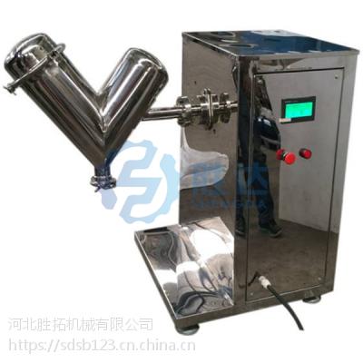 胜达sd-vxhhj电动立式混合机多功能不锈钢粉末混合机