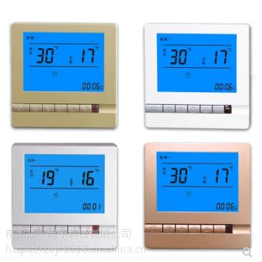 杭州电地暖控制面板厂家直销 工程批发价格