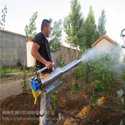 果园抗霜冻钛合金弥雾机 节省药水农药机 果农都能用的弥雾机